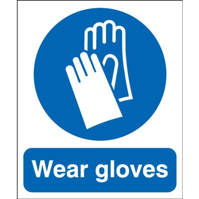 Wear Gloves Mandatory Safety Sign - Portrait