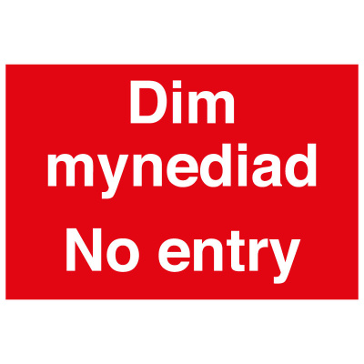 BLZ-COV19-31 No Entry Welsh