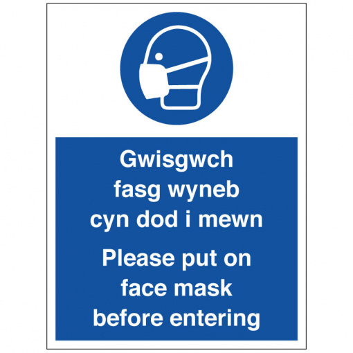 BLZ-COV19-48 Please put on face mask before entering Welsh
